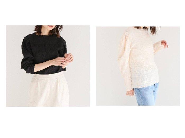 【FRAMeWORK/フレームワーク】の【PHEETA】TOPS VERA 【トップス・カットソー】おすすめ!人気、トレンド・レディースファッションの通販 おすすめ人気トレンドファッション通販アイテム 人気、トレンドファッション・服の通販 founy(ファニー) ファッション Fashion レディースファッション WOMEN トップス・カットソー Tops/Tshirt シャツ/ブラウス Shirts/Blouses 2021年 2021 2021-2022秋冬・A/W AW・Autumn/Winter・FW・Fall-Winter・2021-2022 A/W・秋冬 AW・Autumn/Winter・FW・Fall-Winter S/S・春夏 SS・Spring/Summer インド コレクション シンプル |ID:crp329100000070348