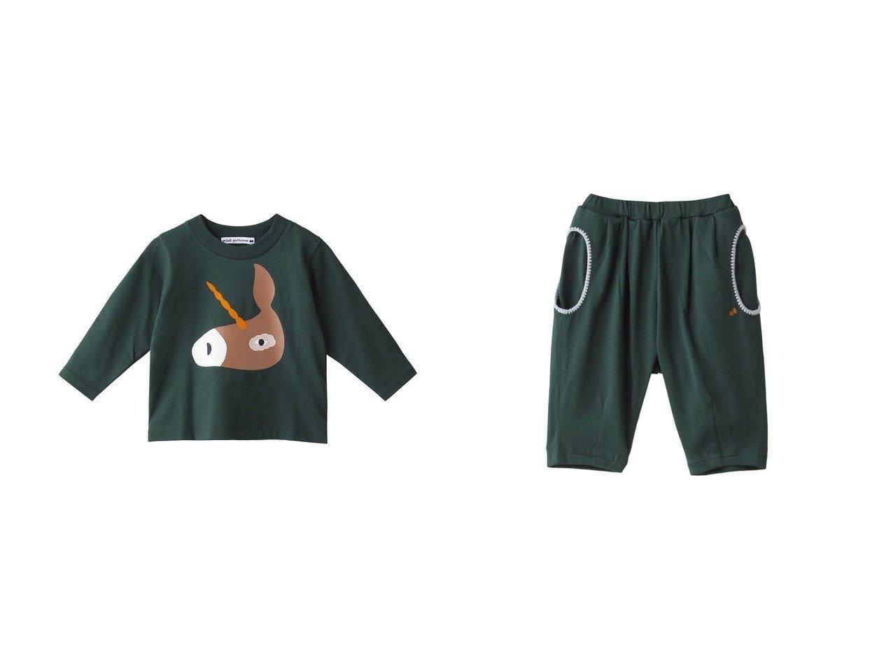 【mina perhonen / KIDS/ミナ ペルホネン】の【Baby】unichorus トップス&【Baby】sortir パンツ 【BABY】ベビー服のおすすめ!人気、キッズファッションの通販 おすすめで人気の流行・トレンド、ファッションの通販商品 インテリア・家具・メンズファッション・キッズファッション・レディースファッション・服の通販 founy(ファニー) https://founy.com/ ファッション Fashion キッズファッション KIDS ボトムス Bottoms/Kids トップス・カットソー Tops/Tees/Kids ベビー ポケット フロント モチーフ  ID:crp329100000070461