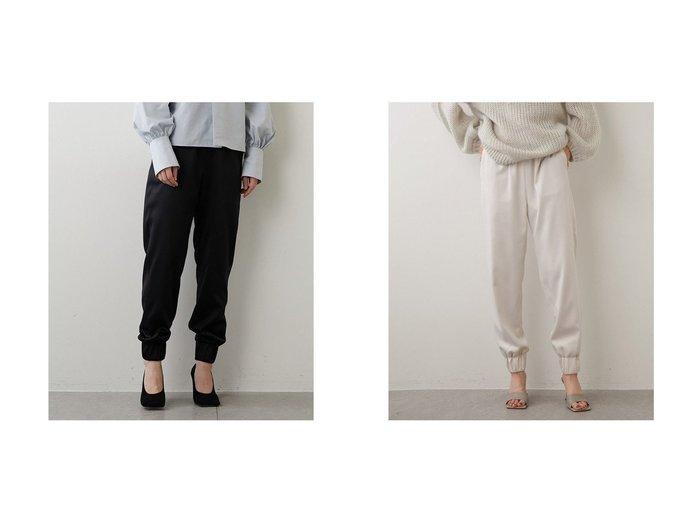 【Whim Gazette/ウィムガゼット】のJOGパンツ 【パンツ】おすすめ!人気、トレンド・レディースファッションの通販 おすすめ人気トレンドファッション通販アイテム 人気、トレンドファッション・服の通販 founy(ファニー) ファッション Fashion レディースファッション WOMEN パンツ Pants NEW・新作・新着・新入荷 New Arrivals 2021年 2021 2021-2022秋冬・A/W AW・Autumn/Winter・FW・Fall-Winter・2021-2022 A/W・秋冬 AW・Autumn/Winter・FW・Fall-Winter サテン シャーリング シューズ ジーンズ ストレッチ フェミニン |ID:crp329100000070565