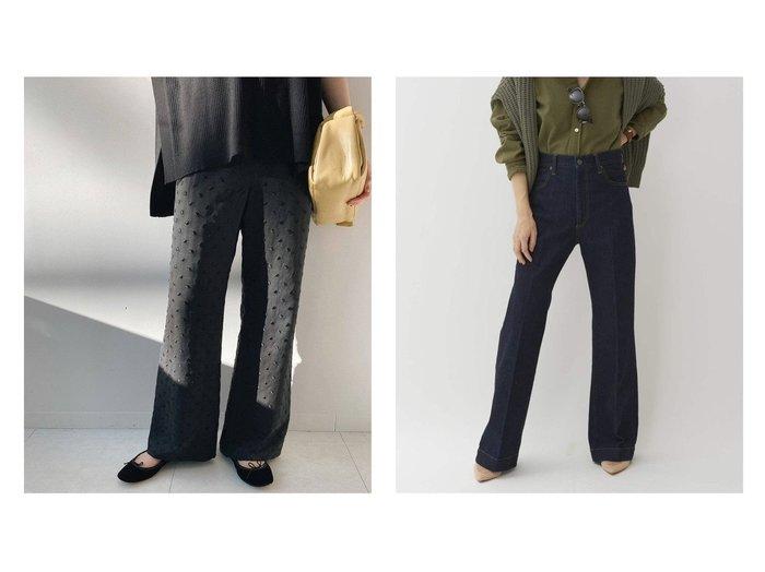 【Plage/プラージュ】のセンタープレスデニムパンツ3&【IENA/イエナ】のエンブロイダリードットイージーパンツ 【パンツ】おすすめ!人気、トレンド・レディースファッションの通販 おすすめ人気トレンドファッション通販アイテム 人気、トレンドファッション・服の通販 founy(ファニー) ファッション Fashion レディースファッション WOMEN パンツ Pants デニムパンツ Denim Pants 2021年 2021 2021-2022秋冬・A/W AW・Autumn/Winter・FW・Fall-Winter・2021-2022 A/W・秋冬 AW・Autumn/Winter・FW・Fall-Winter ジーンズ スラックス ドット フレア |ID:crp329100000070566