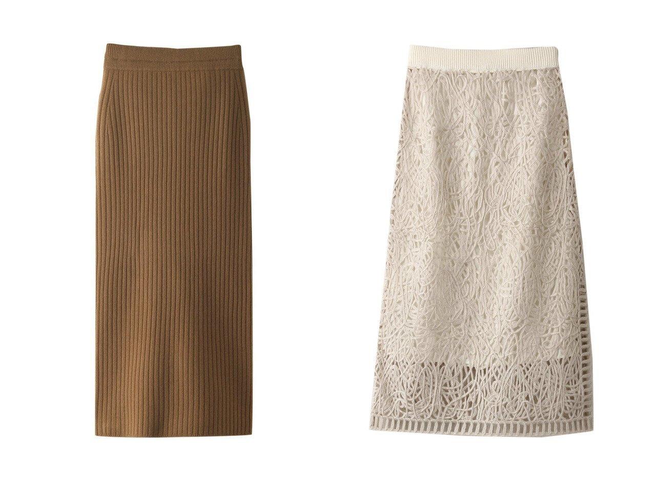 【1er Arrondissement/プルミエ アロンディスモン】のリブニットスカート&【MARILYN MOON/マリリンムーン】のマクラメニットスカート 【スカート】おすすめ!人気、トレンド・レディースファッションの通販 おすすめで人気の流行・トレンド、ファッションの通販商品 インテリア・家具・メンズファッション・キッズファッション・レディースファッション・服の通販 founy(ファニー) https://founy.com/ ファッション Fashion レディースファッション WOMEN スカート Skirt ロングスカート Long Skirt おすすめ Recommend シンプル ストライプ セットアップ ロング |ID:crp329100000070671