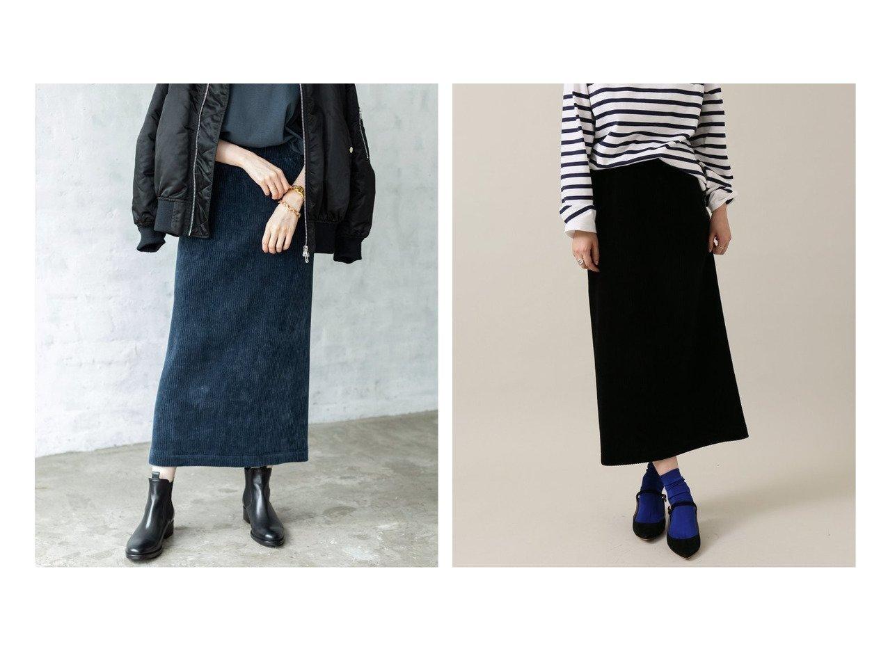 【IENA/イエナ】のコーデュロイジャージスカート 【スカート】おすすめ!人気、トレンド・レディースファッションの通販 おすすめで人気の流行・トレンド、ファッションの通販商品 インテリア・家具・メンズファッション・キッズファッション・レディースファッション・服の通販 founy(ファニー) https://founy.com/ ファッション Fashion レディースファッション WOMEN スカート Skirt 2021年 2021 2021-2022秋冬・A/W AW・Autumn/Winter・FW・Fall-Winter・2021-2022 A/W・秋冬 AW・Autumn/Winter・FW・Fall-Winter コンパクト コーデュロイ ジャージ ストレート バランス 再入荷 Restock/Back in Stock/Re Arrival |ID:crp329100000070675