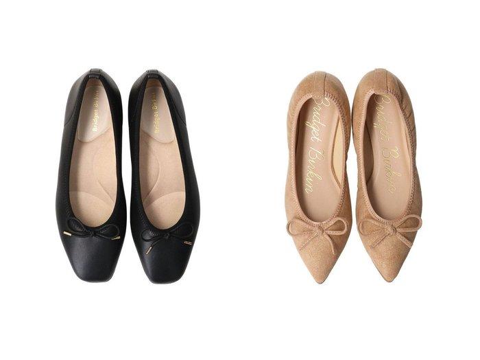 【Bridget Birkin/ブリジット バーキン】の【Bridget Birkin】軽量ポインテッドバレエシューズ&【Bridget Birkin】モールドシンプルリボンパンプス 【シューズ・靴】おすすめ!人気、トレンド・レディースファッションの通販 おすすめ人気トレンドファッション通販アイテム 人気、トレンドファッション・服の通販 founy(ファニー) ファッション Fashion レディースファッション WOMEN 送料無料 Free Shipping クッション シューズ シンプル リボン 軽量 |ID:crp329100000070709