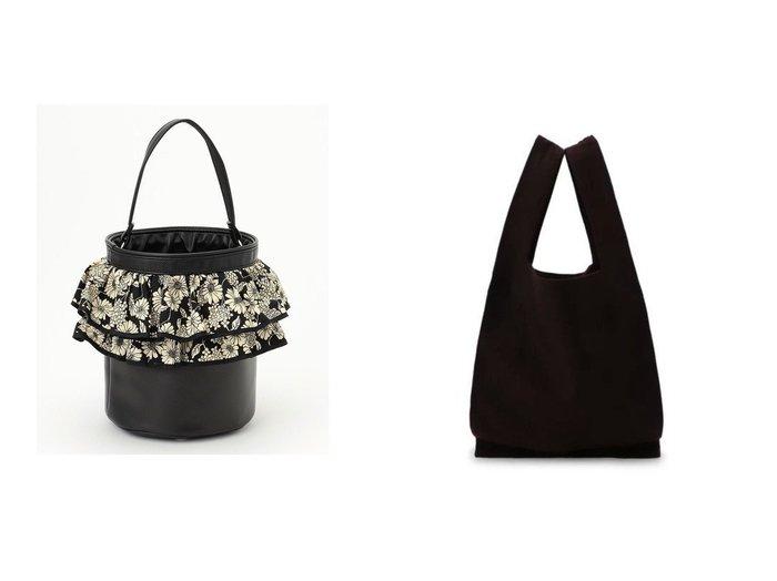 【KUMIKYOKU/組曲】の【組曲×setsuko_sagittaire】picnic&【SEYA/セヤ】のFELTED WOOL SHOPPING BAG 【バッグ・鞄】おすすめ!人気、トレンド・レディースファッションの通販 おすすめ人気トレンドファッション通販アイテム 人気、トレンドファッション・服の通販 founy(ファニー) ファッション Fashion レディースファッション WOMEN バッグ Bag 2021年 2021 2021-2022秋冬・A/W AW・Autumn/Winter・FW・Fall-Winter・2021-2022 A/W・秋冬 AW・Autumn/Winter・FW・Fall-Winter シンプル 秋 Autumn/Fall 定番 Standard 人気 ハンドバッグ バケツ フリル 送料無料 Free Shipping |ID:crp329100000070720