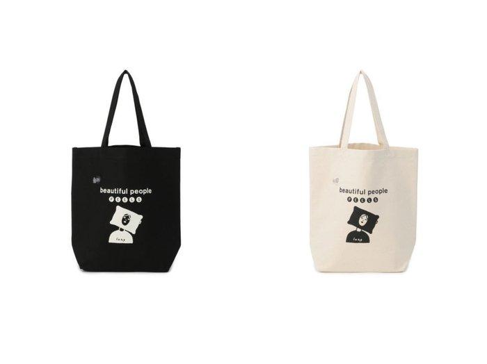 【beautiful people FEELS/ビューティフルピープルフィールズ】のfeels air tote bag 【バッグ・鞄】おすすめ!人気、トレンド・レディースファッションの通販 おすすめ人気トレンドファッション通販アイテム インテリア・キッズ・メンズ・レディースファッション・服の通販 founy(ファニー) https://founy.com/ ファッション Fashion レディースファッション WOMEN バッグ Bag イラスト |ID:crp329100000070723