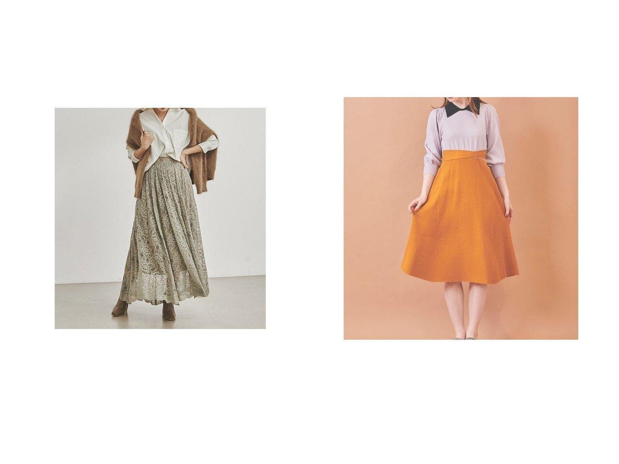 【31 Sons de mode/トランテアン ソン ドゥ モード】の襟付きニットワンピース&【anuans/アニュアンス】のスカラップレーススカート おすすめ!人気、トレンド・レディースファッションの通販 おすすめで人気の流行・トレンド、ファッションの通販商品 インテリア・家具・メンズファッション・キッズファッション・レディースファッション・服の通販 founy(ファニー) https://founy.com/ ファッション Fashion レディースファッション WOMEN スカート Skirt ワンピース Dress ニットワンピース Knit Dresses なめらか アンティーク シンプル レース スリーブ フェミニン リボン A/W・秋冬 AW・Autumn/Winter・FW・Fall-Winter 冬 Winter 2021年 2021 2021-2022秋冬・A/W AW・Autumn/Winter・FW・Fall-Winter・2021-2022  ID:crp329100000071011