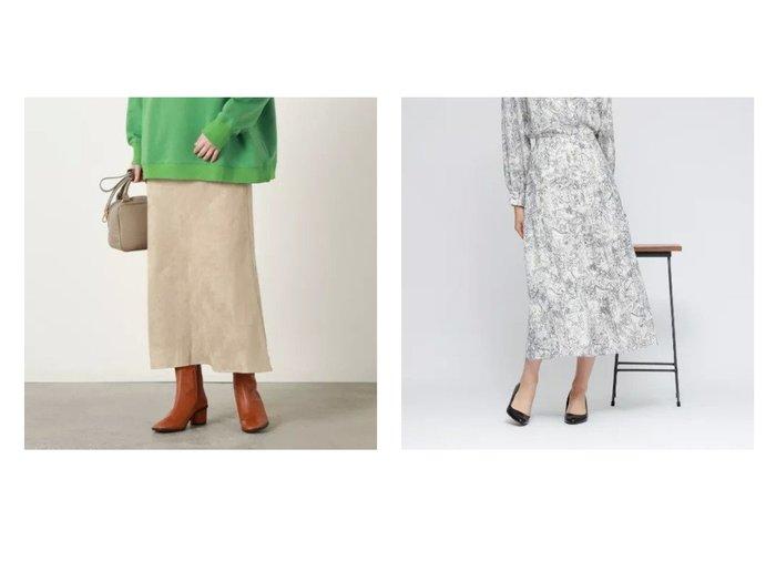 【AMACA/アマカ】のFairylandスカート&【NOLLEY'S/ノーリーズ】の【WEB限定】フェイクスェードマーメードスカート 【スカート】おすすめ!人気、トレンド・レディースファッションの通販 おすすめ人気トレンドファッション通販アイテム 人気、トレンドファッション・服の通販 founy(ファニー) ファッション Fashion レディースファッション WOMEN スカート Skirt 2021年 2021 2021-2022秋冬・A/W AW・Autumn/Winter・FW・Fall-Winter・2021-2022 A/W・秋冬 AW・Autumn/Winter・FW・Fall-Winter ティアードスカート プリント マキシ ロング |ID:crp329100000071186