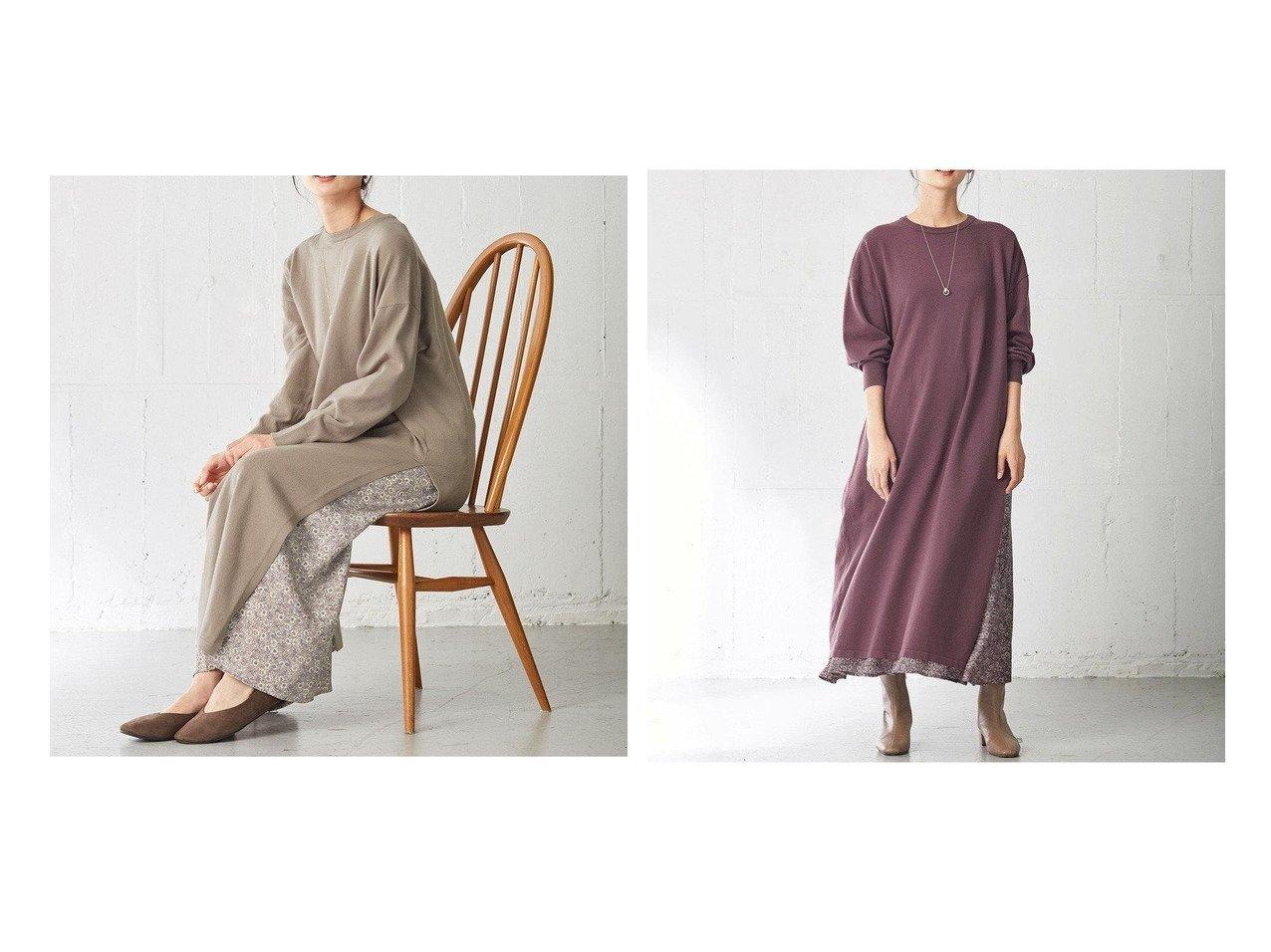 【any FAM/エニィファム】のロングニット×フラワースカート セット 【スカート】おすすめ!人気、トレンド・レディースファッションの通販 おすすめで人気の流行・トレンド、ファッションの通販商品 インテリア・家具・メンズファッション・キッズファッション・レディースファッション・服の通販 founy(ファニー) https://founy.com/ ファッション Fashion レディースファッション WOMEN スカート Skirt 送料無料 Free Shipping ギャザー シンプル スリット セーター トレンド バランス フェミニン フラワー プリント ロング 洗える |ID:crp329100000071374