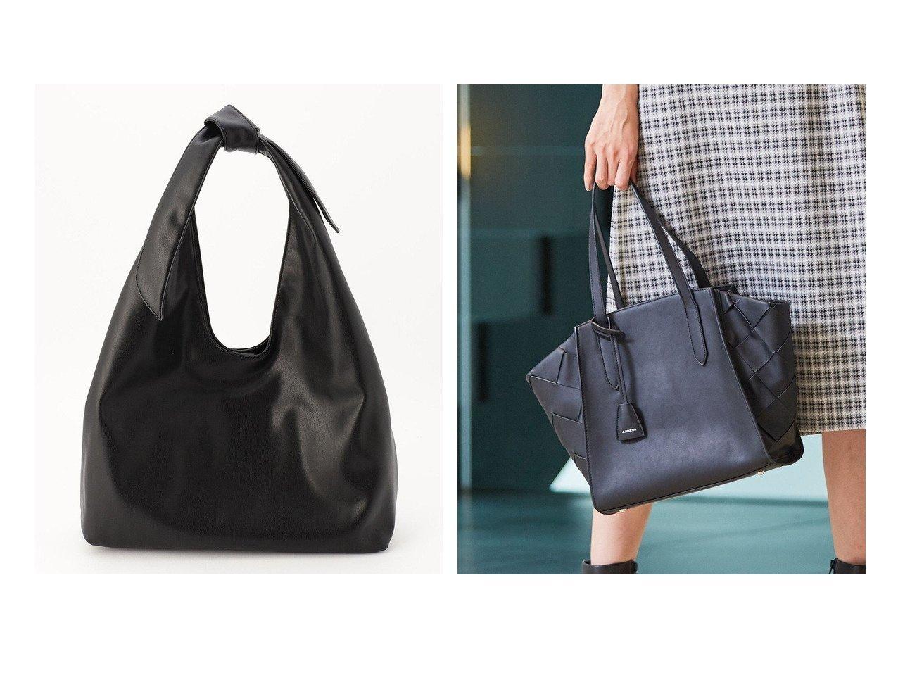 【J.PRESS/ジェイ プレス】の2点セット イントレチャート バッグ&【iCB/アイシービー】のフェイクレザーショルダーバッグ 【バッグ・鞄】おすすめ!人気、トレンド・レディースファッションの通販 おすすめで人気の流行・トレンド、ファッションの通販商品 インテリア・家具・メンズファッション・キッズファッション・レディースファッション・服の通販 founy(ファニー) https://founy.com/ ファッション Fashion レディースファッション WOMEN バッグ Bag 送料無料 Free Shipping 2021年 2021 2021-2022秋冬・A/W AW・Autumn/Winter・FW・Fall-Winter・2021-2022 A/W・秋冬 AW・Autumn/Winter・FW・Fall-Winter シンプル リボン イタリア クラシカル クラシック ショルダー スマホ トレンド フロント ポケット 手編み  ID:crp329100000071427