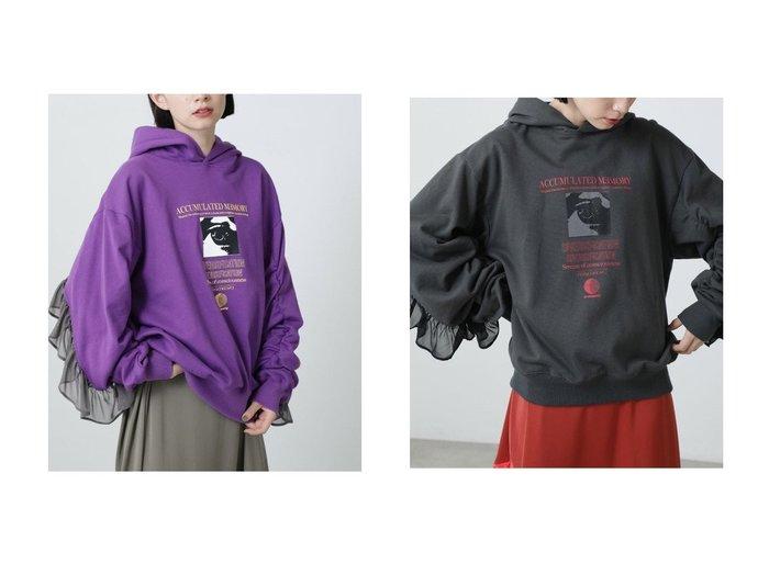 【ROSE BUD/ローズバッド】のグラフィックフーデッドスウェット 【トップス・カットソー】おすすめ!人気、トレンド・レディースファッションの通販 おすすめ人気トレンドファッション通販アイテム 人気、トレンドファッション・服の通販 founy(ファニー) ファッション Fashion レディースファッション WOMEN トップス・カットソー Tops/Tshirt シャツ/ブラウス Shirts/Blouses パーカ Sweats ロング / Tシャツ T-Shirts スウェット Sweat カットソー Cut and Sewn グラフィック シャーリング パーカー フリル |ID:crp329100000071556