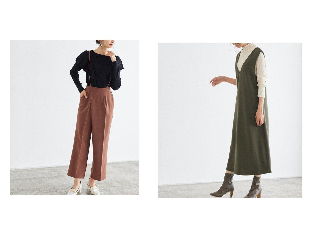 【Pierrot/ピエロ】のショルダー付きラップパンツ&Vネックジャンパースカート 【プチプライス・低価格】おすすめ!人気、トレンド・レディースファッションの通販 おすすめで人気の流行・トレンド、ファッションの通販商品 インテリア・家具・メンズファッション・キッズファッション・レディースファッション・服の通販 founy(ファニー) https://founy.com/ ファッション Fashion レディースファッション WOMEN パンツ Pants スカート Skirt ショルダー プチプライス・低価格 Affordable ラップ インナー  ID:crp329100000071616