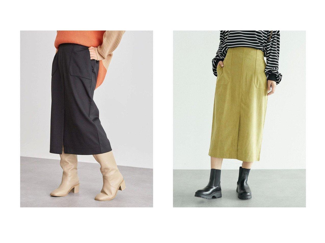 【Green Parks/グリーンパークス】の前スリットカットタイトスカート&リブタイトスカート 【プチプライス・低価格】おすすめ!人気、トレンド・レディースファッションの通販 おすすめで人気の流行・トレンド、ファッションの通販商品 インテリア・家具・メンズファッション・キッズファッション・レディースファッション・服の通販 founy(ファニー) https://founy.com/ ファッション Fashion レディースファッション WOMEN スカート Skirt 送料無料 Free Shipping スリット フィット  ID:crp329100000071628