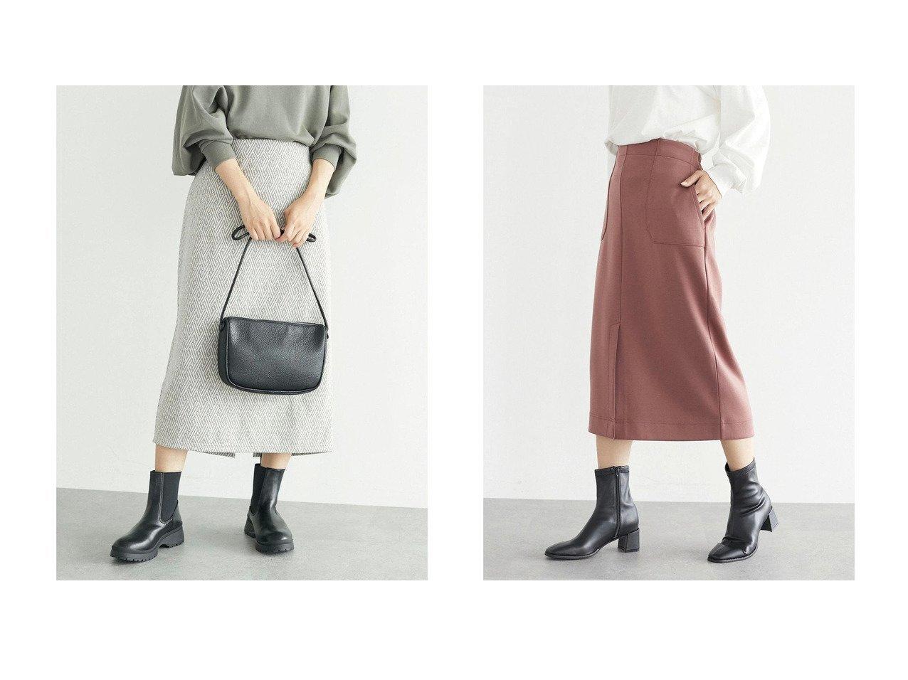 【Green Parks/グリーンパークス】の前スリットカットタイトスカート&カットジャガードタイトスカート 【プチプライス・低価格】おすすめ!人気、トレンド・レディースファッションの通販 おすすめで人気の流行・トレンド、ファッションの通販商品 インテリア・家具・メンズファッション・キッズファッション・レディースファッション・服の通販 founy(ファニー) https://founy.com/ ファッション Fashion レディースファッション WOMEN スカート Skirt 送料無料 Free Shipping スリット おすすめ Recommend エレガント  ID:crp329100000071629