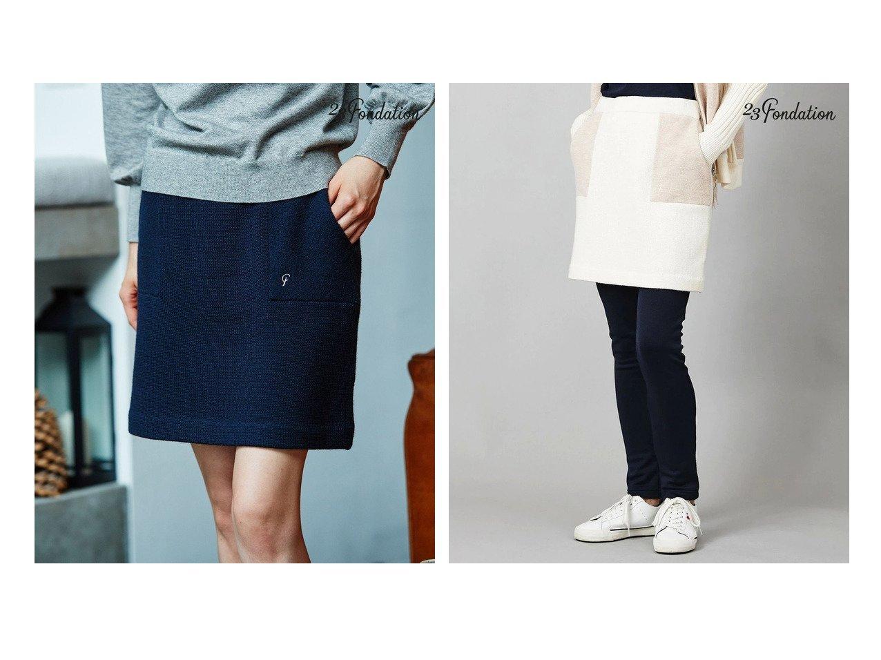 【NIJYUSANKU GOLF/23区 ゴルフ】の【WOMEN】【WEB&一部店舗限定】ボイルドウールアレンジ スカート おすすめ!人気、トレンド・レディースファッションの通販 おすすめで人気の流行・トレンド、ファッションの通販商品 インテリア・家具・メンズファッション・キッズファッション・レディースファッション・服の通販 founy(ファニー) https://founy.com/ ファッション Fashion レディースファッション WOMEN スカート Skirt 送料無料 Free Shipping ブルゾン ポケット |ID:crp329100000071748