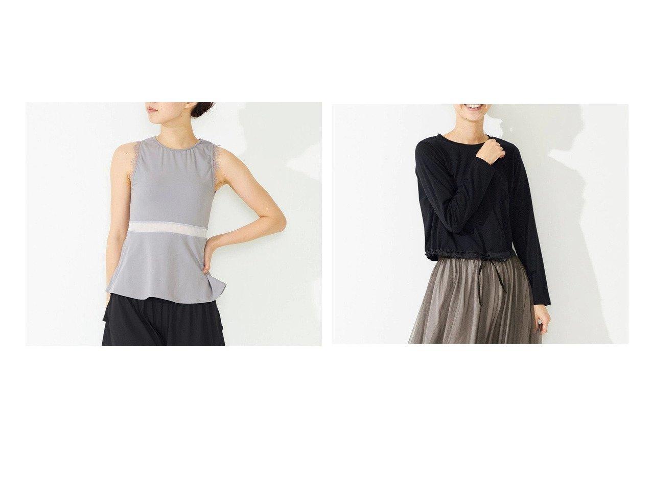 【Chacott/チャコット】のクロップドTシャツ&Aラインレースコンビトップ 【スポーツウェア・ヨガ・フィットネス・ダイエット】おすすめ!人気、トレンド・レディースファッションの通販 おすすめで人気の流行・トレンド、ファッションの通販商品 インテリア・家具・メンズファッション・キッズファッション・レディースファッション・服の通販 founy(ファニー) https://founy.com/ ファッション Fashion レディースファッション WOMEN トップス・カットソー Tops/Tshirt シャツ/ブラウス Shirts/Blouses ロング / Tシャツ T-Shirts インド クロップド サテン シルク ストレッチ パイピング フィット おすすめ Recommend コンビ 抗菌 シアー セットアップ パウダー フェミニン レギンス レース 夏 Summer  ID:crp329100000071774