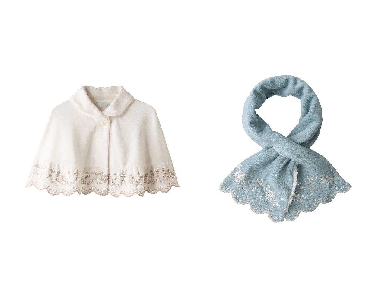 【KID BLUE/キッドブルー】の21フリースエンブショルダーウォーマ&21フリースエンブネックウォーマー 【ルームウェア・パジャマ】おすすめ!人気、トレンド・レディースファッションの通販 おすすめで人気の流行・トレンド、ファッションの通販商品 インテリア・家具・メンズファッション・キッズファッション・レディースファッション・服の通販 founy(ファニー) https://founy.com/ ファッション Fashion レディースファッション WOMEN レッグウェア Legwear ストール Scarves マフラー Mufflers A/W・秋冬 AW・Autumn/Winter・FW・Fall-Winter フラワー 防寒 ストール パジャマ ポンチョ マフラー |ID:crp329100000071781