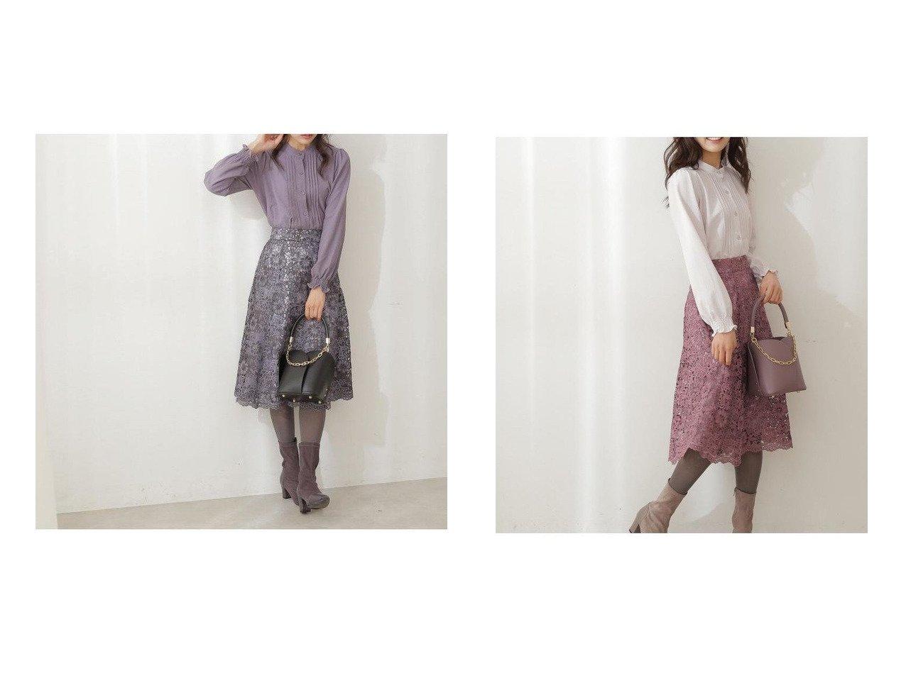 【PROPORTION BODY DRESSING/プロポーション ボディドレッシング】のツートーンケミカルレースフレアスカート 【スカート】おすすめ!人気、トレンド・レディースファッションの通販 おすすめで人気の流行・トレンド、ファッションの通販商品 インテリア・家具・メンズファッション・キッズファッション・レディースファッション・服の通販 founy(ファニー) https://founy.com/ ファッション Fashion レディースファッション WOMEN スカート Skirt Aライン/フレアスカート Flared A-Line Skirts ショート フェミニン フレア ワーク 再入荷 Restock/Back in Stock/Re Arrival 秋 Autumn/Fall  ID:crp329100000071807