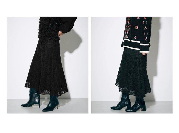 【GRACE CONTINENTAL/グレース コンチネンタル】のレースコンビスカート&イレギュラーフレアスカート 【スカート】おすすめ!人気、トレンド・レディースファッションの通販 おすすめ人気トレンドファッション通販アイテム 人気、トレンドファッション・服の通販 founy(ファニー)  ファッション Fashion レディースファッション WOMEN スカート Skirt Aライン/フレアスカート Flared A-Line Skirts 送料無料 Free Shipping イレギュラー フェミニン フレア 定番 Standard |ID:crp329100000071812