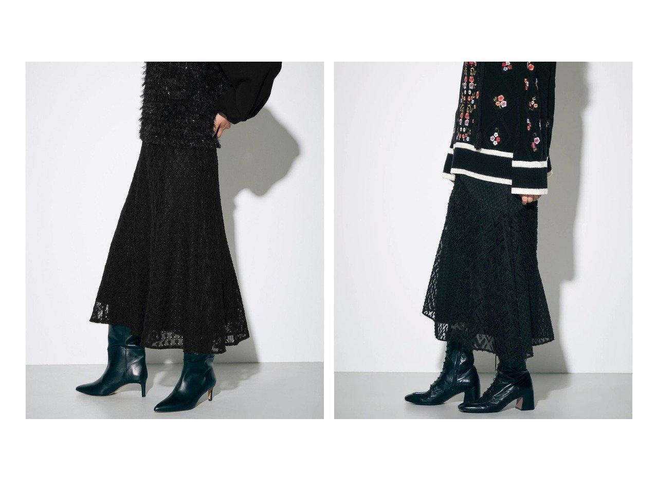 【GRACE CONTINENTAL/グレース コンチネンタル】のレースコンビスカート&イレギュラーフレアスカート 【スカート】おすすめ!人気、トレンド・レディースファッションの通販 おすすめで人気の流行・トレンド、ファッションの通販商品 インテリア・家具・メンズファッション・キッズファッション・レディースファッション・服の通販 founy(ファニー) https://founy.com/ ファッション Fashion レディースファッション WOMEN スカート Skirt Aライン/フレアスカート Flared A-Line Skirts 送料無料 Free Shipping イレギュラー フェミニン フレア 定番 Standard  ID:crp329100000071812