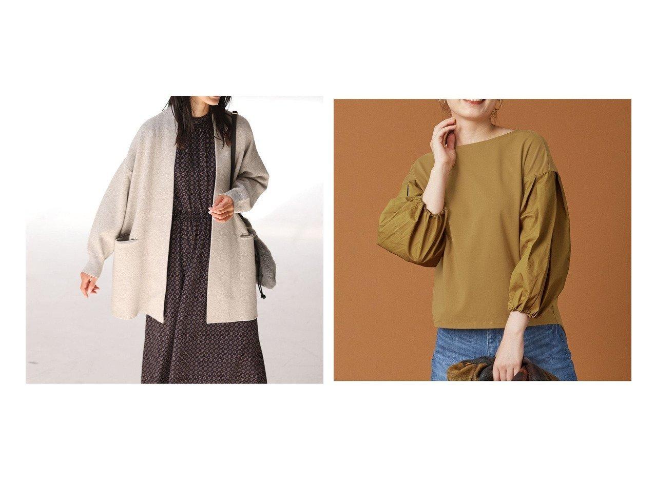 【any FAM/エニィファム】のボリュームスリーブ後ろタック カットソー&コクーンニット コーディガン 【プチプライス・低価格】おすすめ!人気、トレンド・レディースファッションの通販 おすすめで人気の流行・トレンド、ファッションの通販商品 インテリア・家具・メンズファッション・キッズファッション・レディースファッション・服の通販 founy(ファニー) https://founy.com/ ファッション Fashion レディースファッション WOMEN アウター Coat Outerwear ジャケット Jackets トップス・カットソー Tops/Tshirt シャツ/ブラウス Shirts/Blouses ロング / Tシャツ T-Shirts カットソー Cut and Sewn ボリュームスリーブ / フリル袖 Volume Sleeve 送料無料 Free Shipping カーディガン コーディガン シンプル ジャケット ボトム ポケット 秋 Autumn/Fall カットソー ギャザー スリーブ トレンド リラックス |ID:crp329100000072081