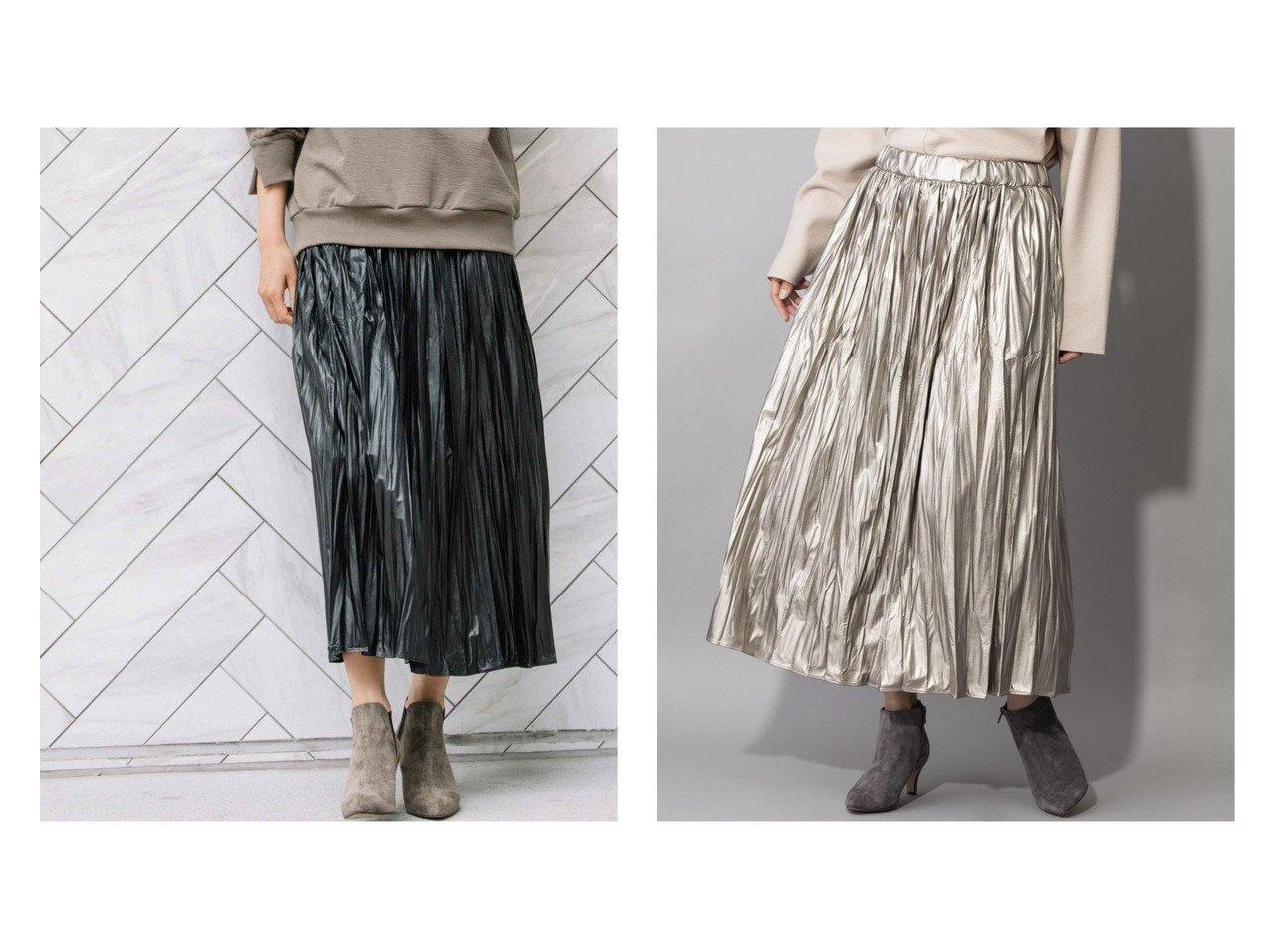【Munich/ミューニック】のリンクルプロセッシングライトレザー ギャザーロングスカート おすすめ!人気、トレンド・レディースファッションの通販 おすすめで人気の流行・トレンド、ファッションの通販商品 インテリア・家具・メンズファッション・キッズファッション・レディースファッション・服の通販 founy(ファニー) https://founy.com/ ファッション Fashion レディースファッション WOMEN スカート Skirt ロングスカート Long Skirt カットソー ギャザー コンパクト コーティング 軽量 ジャージ トレンド ドレープ ベーシック リブニット ロング A/W・秋冬 AW・Autumn/Winter・FW・Fall-Winter 冬 Winter 2021年 2021 2021-2022秋冬・A/W AW・Autumn/Winter・FW・Fall-Winter・2021-2022 おすすめ Recommend  ID:crp329100000072410