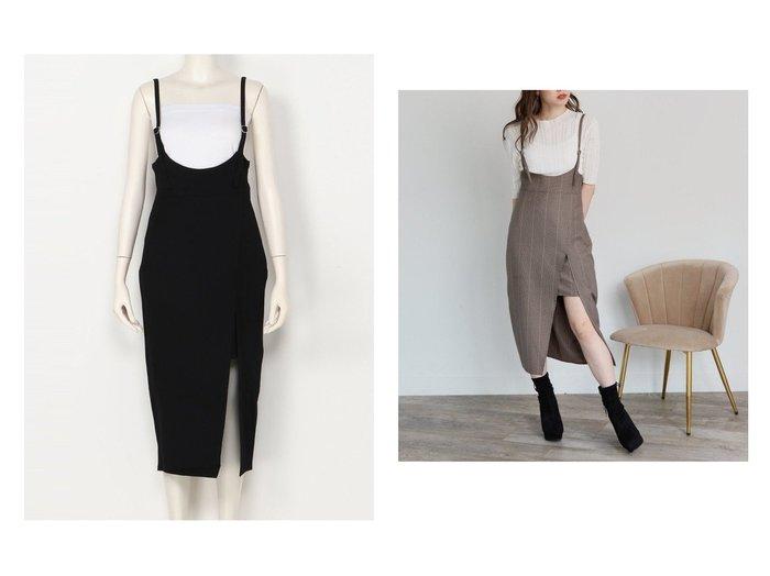 【LIP SERVICE/リップサービス】のハイウエストレイヤードジャンスカ おすすめ!人気、トレンド・レディースファッションの通販 おすすめ人気トレンドファッション通販アイテム 人気、トレンドファッション・服の通販 founy(ファニー)  ファッション Fashion レディースファッション WOMEN スカート Skirt スタイリッシュ スリット フェミニン |ID:crp329100000072537