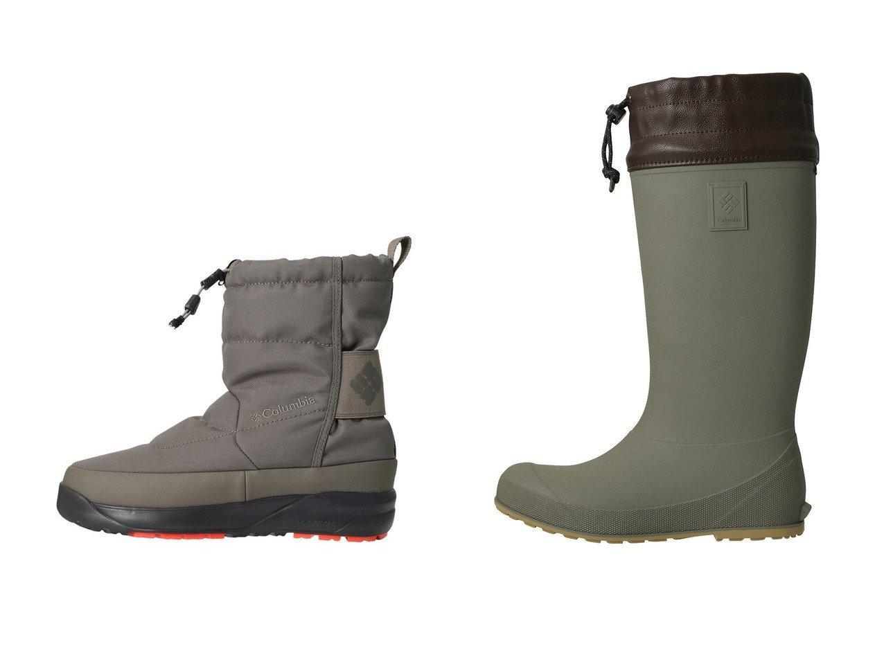 【Columbia/コロンビア】の【UNISEX】ラディ リーフ&【UNISEX】スピンリールブーツ 2 アドバンス ウォータープルーフ オムニヒート 【シューズ・靴】おすすめ!人気、トレンド・レディースファッションの通販 おすすめで人気の流行・トレンド、ファッションの通販商品 インテリア・家具・メンズファッション・キッズファッション・レディースファッション・服の通販 founy(ファニー) https://founy.com/ ファッション Fashion レディースファッション WOMEN スポーツウェア Sportswear スポーツ シューズ Shoes UNISEX アウトドア ウォーター シューズ スポーツ ミドル 冬 Winter インソール クッション フェイクレザー ラバー リーフ |ID:crp329100000072572