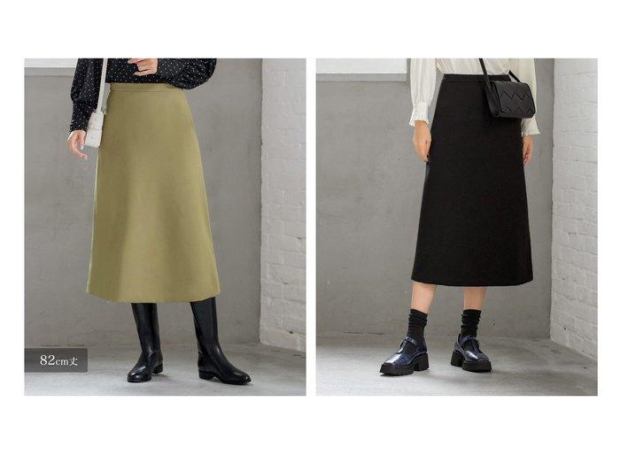 【STYLE DELI/スタイルデリ】の【LUXE】82cm丈ダブルクロスAラインスカート 【スカート】おすすめ!人気、トレンド・レディースファッションの通販 おすすめ人気トレンドファッション通販アイテム 人気、トレンドファッション・服の通販 founy(ファニー) ファッション Fashion レディースファッション WOMEN スカート Skirt Aライン/フレアスカート Flared A-Line Skirts 春 Spring 切替 シンプル ジャケット スウェット スタイリッシュ スニーカー スリット スーツ ダブル 定番 Standard バランス フォルム ペンシル ポケット A/W・秋冬 AW・Autumn/Winter・FW・Fall-Winter 再入荷 Restock/Back in Stock/Re Arrival 夏 Summer |ID:crp329100000075164