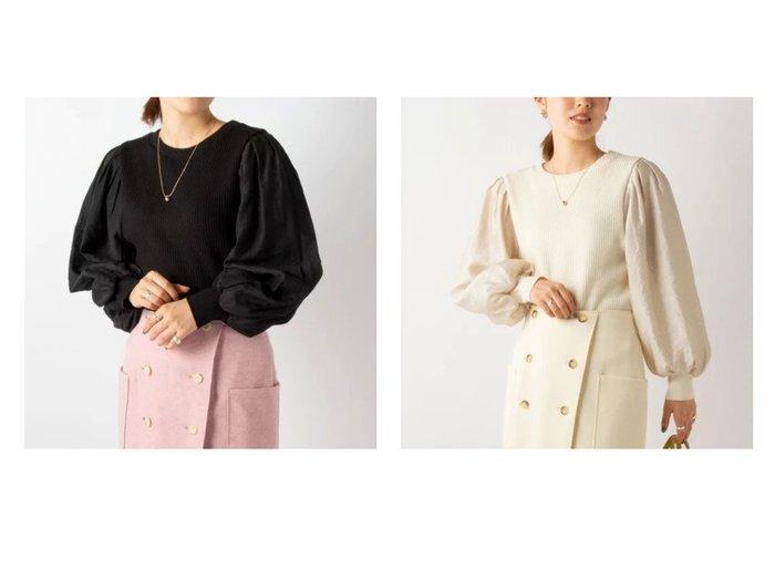【NOLLEY'S/ノーリーズ】のウォッシャブル リブ オーガンジーパフスリーブプルオーバーカットソー 【トップス・カットソー】おすすめ!人気、トレンド・レディースファッションの通販 おすすめ人気トレンドファッション通販アイテム 人気、トレンドファッション・服の通販 founy(ファニー) ファッション Fashion レディースファッション WOMEN トップス・カットソー Tops/Tshirt シャツ/ブラウス Shirts/Blouses ロング / Tシャツ T-Shirts プルオーバー Pullover カットソー Cut and Sewn 2021年 2021 2021-2022秋冬・A/W AW・Autumn/Winter・FW・Fall-Winter・2021-2022 A/W・秋冬 AW・Autumn/Winter・FW・Fall-Winter ウォッシャブル カットソー コンパクト スリーブ バランス ボトム 洗える 秋 Autumn/Fall 長袖 |ID:crp329100000075546